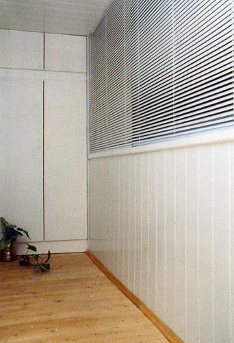 Ремонт балконов в харькове обшивка , утепление - остекление .